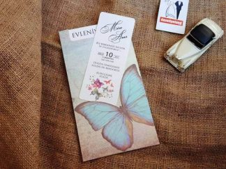 Kartlı Mavi Kelebekli - 17040