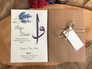 lavantalı vav harfli islami davetiye